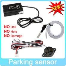 Sensor de aparcamiento electromagnético para coche, Radar de estacionamiento fácil de instalar, protector de parachoques, sistema de estacionamiento de marcha atrás