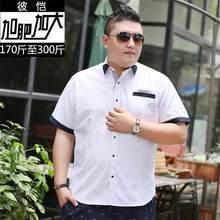 3925e0d785f 10XL 8XL 6XL 5XL 4X Men Short Sleeve Shirt Slim Fit Men s Dress Shirts  Solid Color Pocket Patchwork Casual Mane Work Wear Shirts
