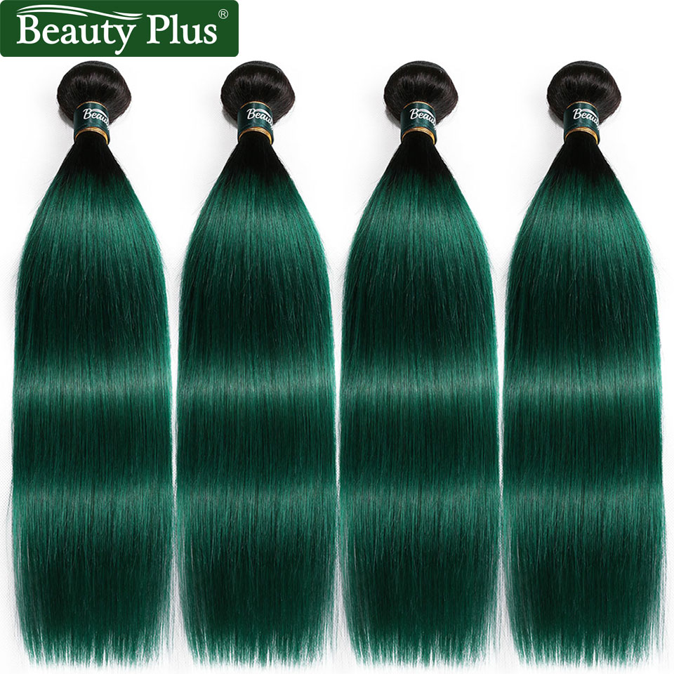 Ombre Green Bundles 4 Pieces Brazilian Straight Human Hair Weave Extensions Beauty Plus Nonremy Dark Roots