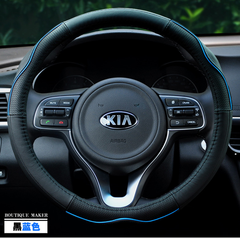 38cm car styling genuine leather steering wheel Cover for Kia Sportage R K2 RIO K3 Celato