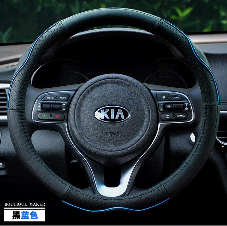 Adaptador de volante Kia Soul río Sportage Picanto ceed optima Sorento