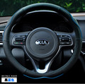 38cm car styling genuine leather steering wheel Cover for Kia Sportage R K2 RIO K3 Celato K5 OPTIMA Sorento KX3 K4 VQ Carens