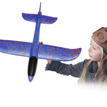 3 Color EPP Foam Hand Throw Airplane Outdoor Launch Glider Plane Kids Gift Toy 48CM Interesting Toys A Birthday Present(China)