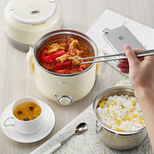 220V Bear 304 Stainless Steel Electric Rice Cooker  Multifunctional 3 Layers Electric Lunch Heating Box For Student Office