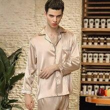 bc0be90635170e Herren Seide Pyjama Werbeaktion-Shop für Werbeaktion Herren Seide ...