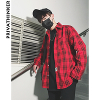 Privathinker 2018 Spring Long Sleeve Shirts Men Women Casual Shirts Korean Flannel Plaid Shirts Male Hawaiian