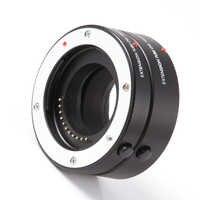 FOTGA makro AF automatyczne ustawianie ostrości rura przedłużająca 10mm 16mm pierścień do Panasonic Olympus cztery trzecie obiektyw M43 Micro 4/3