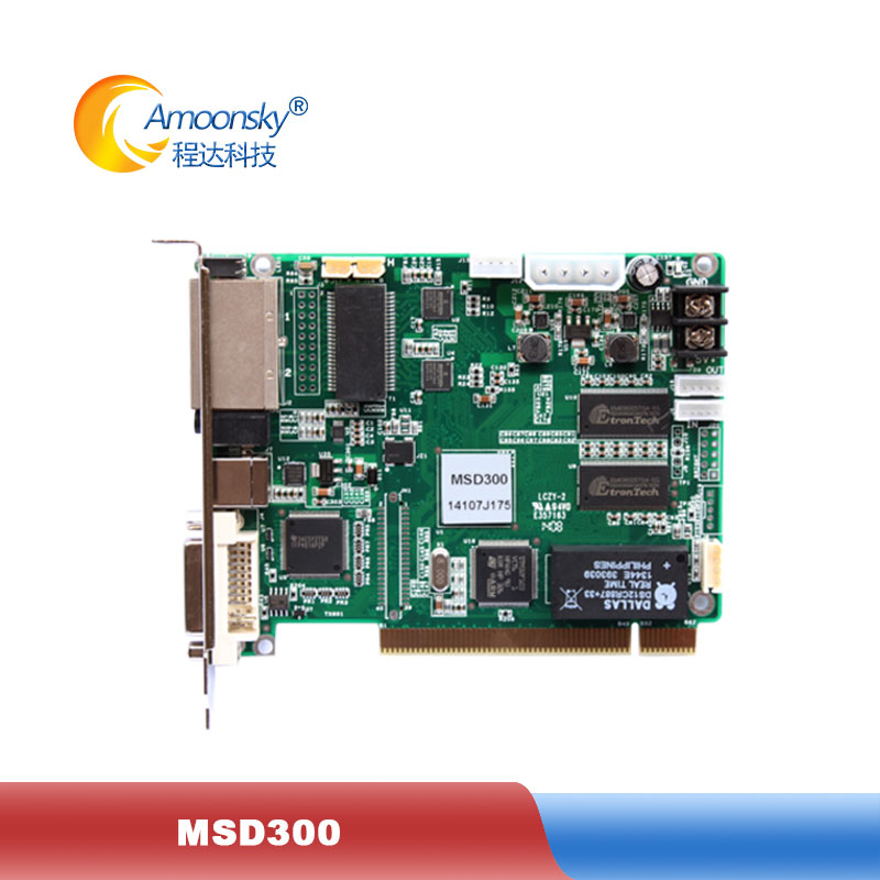 NOVASTAR Sending Card MSD300 high refresh gray grade sync controller support 1280*1024 pixel dual rj45 port(China)