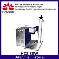 【Free shipping Autofocus 30W split fiber laser marking machine ...