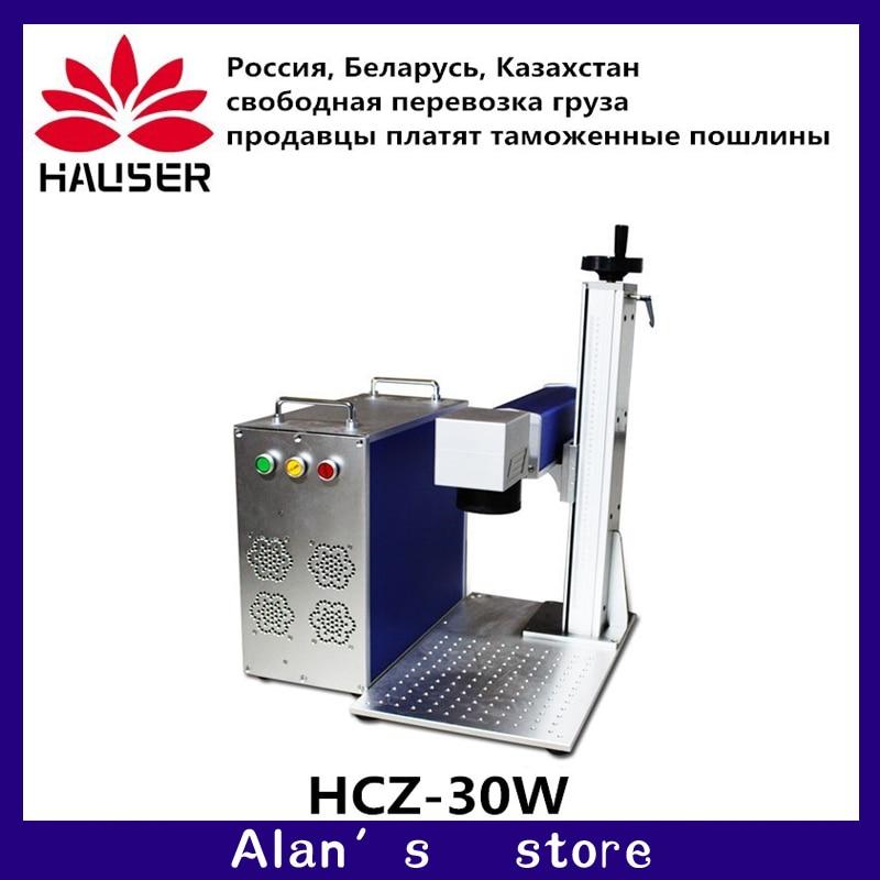 30 W dividir máquina de marcado láser de fibra de metal máquina de marcado máquina de grabado láser máquina de placa de marcado láser mach de acero inoxidable
