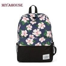 Miyahouse мода рюкзак Для женщин Школьные сумки для подростков Обувь для девочек милые плюшевые цветочный Рюкзаки Холст Женский Повседневное дорожная сумка