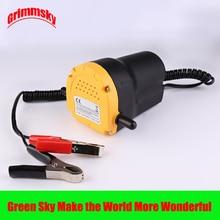hot selling vehicle mounted kits clip type electric self-priming 12V/24V oil pump 12v