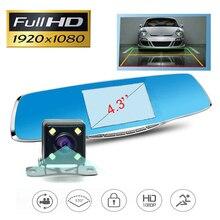 Full HD 1080 P Dvr Cámara Del Coche Azul Espejo Retrovisor Navegador Auto Registrator Grabadora de Vídeo Digital Videocámara de la Cámara Del Coche