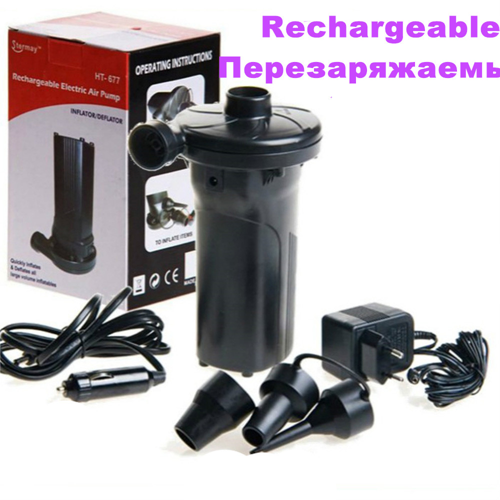 Rechargeable Electric Air pump nickel-cadmium Battery inflatable air Pump Inflate Reflate for Outdoor Kayak Airbed boat fishing(China)