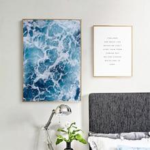 HAOCHU Modern Minimalist Ocean Oil Painting No Framed Sea Living Room Dining Bedroom Letter Mural Poster Wall Art