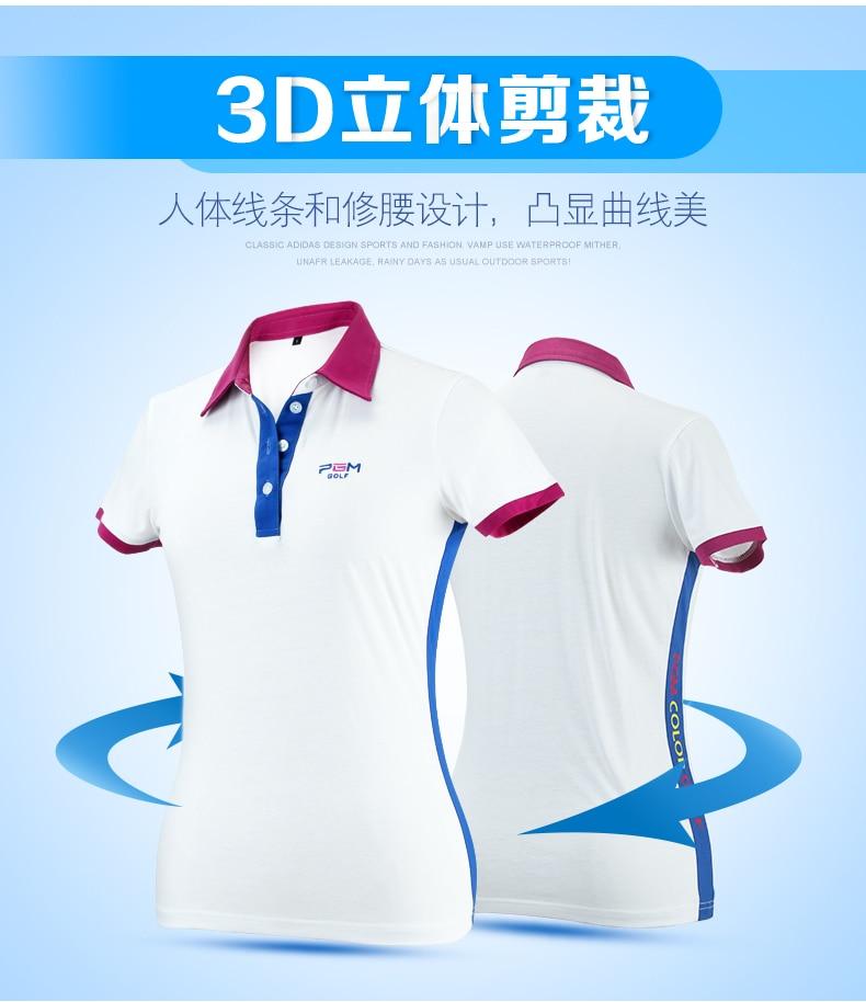 Costura de manga curta T camisa stretch respirável, Livre grátis