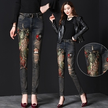 Black Jeans Women Autumn Winter Ins Fashion Female Embroider