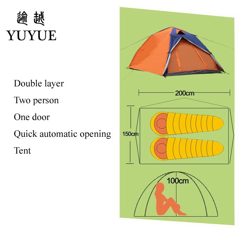 2 person quick automatic opening tent UV protection tourist car tent gazebo for hiking fishing pop up tent for camping 2