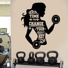 Gym Wall Decal Girl Woman Fitness Sport Vinyl Sticker Art Decor Mural E675(China)