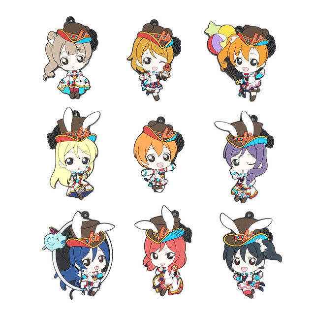 Love Live Lovelive Circus Anime u's Rubber Keychain Keyring Minami Kotiri Cosplay New