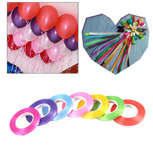 Depreciate sales 1pcs 10M Balloon Ribbon For Wedding Party Birthday Balloon Decoration Toy PP Ballon Curling Ribbons DIY(China)