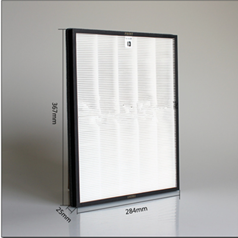 DIY Universal Air Purifier Hepa Filter 367*284*25mm Haze PM2.5 Clean Household Air Purifier Parts