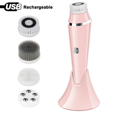 Facial Cleansing Brush Rechargeable Electric Spin Face Waterproof Scrubber Massager with 4 Heads Machine