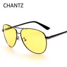 Night vision glasses men driving sunglasses polarized shades uv400 protection lentes de sol hombre 4 colors цена и фото