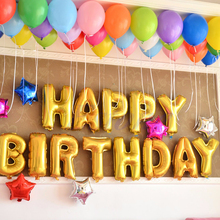 Hoomall 1Set(13PCs) 16/18inch Gold Letter Aluminum Foil Balloons Helium Ballon Inflatable Birthday Party Decoration Celebration