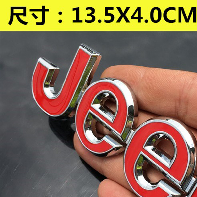 1PC Jeep Metal 3D Logo Emblem Matt Black size 13.5x4cm
