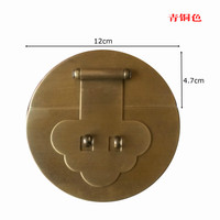 Chinese Antique Copper Fittings Camphorwood Box Box Buckle Box Suitcase Lock Hasp Lock Accessories Jewelry Box