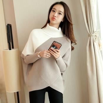 Women Loose Batwing Sleeve Sweater 1