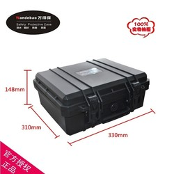 ABS Tool case toolbox Impact resistant sealed waterproof safety case equipment camera case with pre-cut foam 310*248*130MM