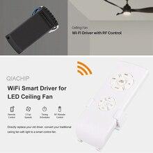 QIACHIP AC 220V WiFi Smart Universal Ceiling Fan Lamp Remote Controller Kit Adjust Speed Light APP Control Switch