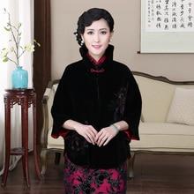 Chinese Traditional Shawl Coat  Women's Velvet  Black Jacket Size  One Size цена и фото