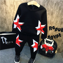 Boy's suit boy the stylish and thicken fleece of 2016 autumn winters is recreational sport suit  two-piece suit free shipping