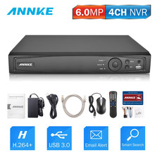 ANNKE 4CH 6MP POE NVR Network Video Recorder Supports Up To 4 X 1080P( 2MP/3MP/4MP/5MP/6MP) WiFi IP Cameras Up To 6TB Capacity(China)
