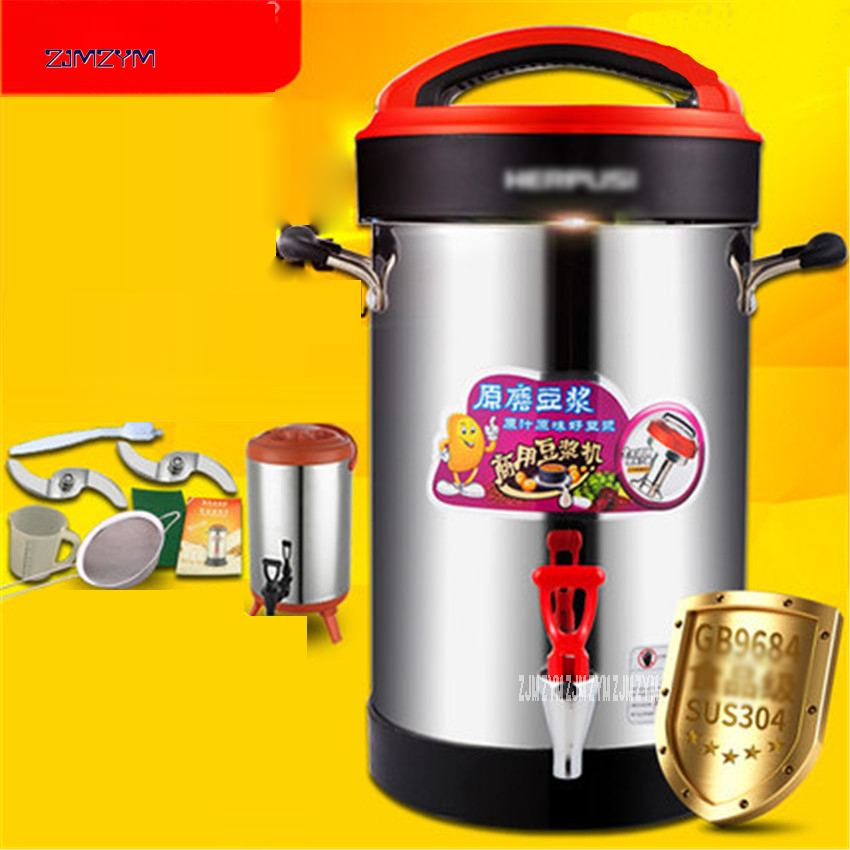 10L Large capacity automatic 2500W power commercial soybean milk machine multi-functional soybean milk machine/juice machine A96 soybean