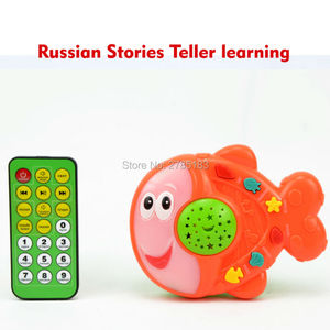 Image 4 - Russian Stories Teller,Arabic Muslim Holy AL Quran Learning Toys,Islamic and Russian Toy with Light Projective,3 Cartoon Styles