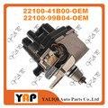 NEW Distributor FOR FITNISSAN Micra K11 1.0L 1.3L L4 22100-99B04 22100-41B00 5P+2P 22100-74B00 22100-41B01 22100-99B04 1992-2000
