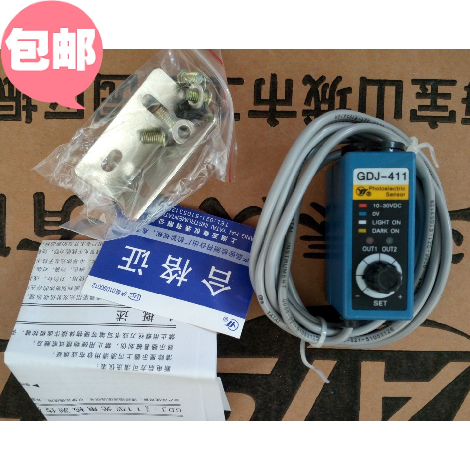 Color Standard Sensor Photoelectric Eye GDJ 411 BG GDJ 411G Single