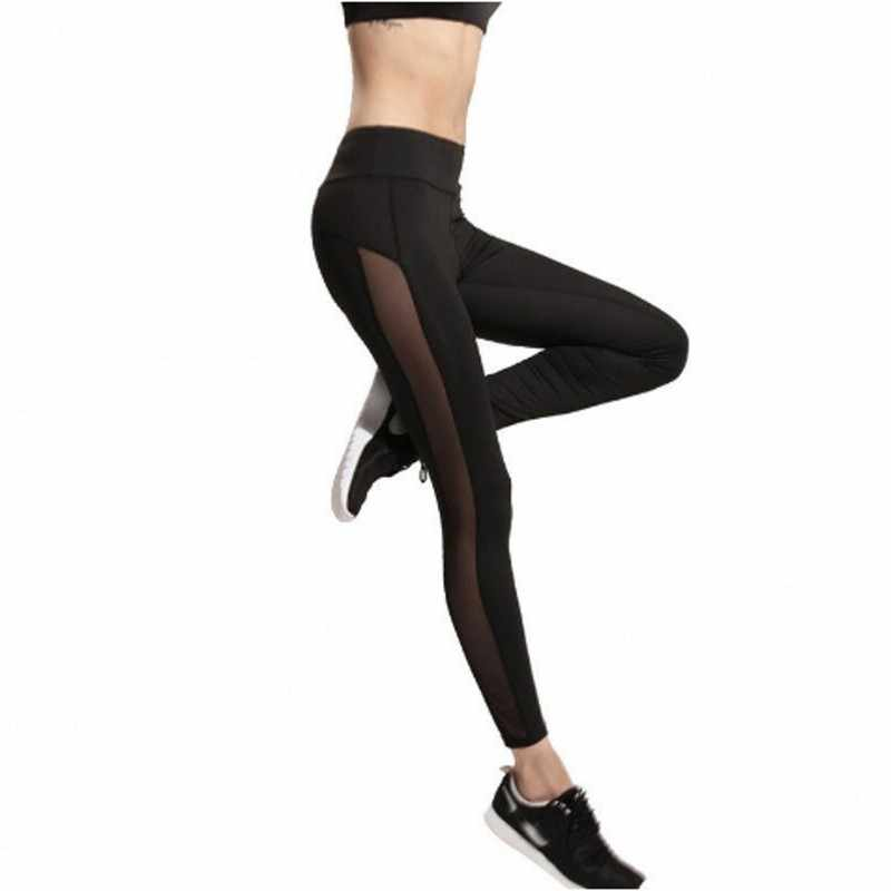 05d70e5e73510 Ladies Mesh Pants See Through Leggings 2017 Casual Womens Black Wide  Waistband Mesh Insert Stirrup Workout