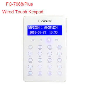 Touch-Pad Security-Alarm-Panel Focus Wired Fc-7688plus Remote-Control