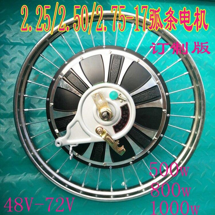 Фотография Electric car bike motor 2.125 / 2.50 / 2.75-17 motor drum brake