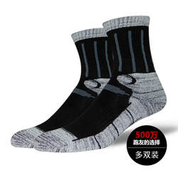 Модные хлопковые мужские носки тапочки удобные милые забавные теплые носки мужские носки тапочки высокое качество