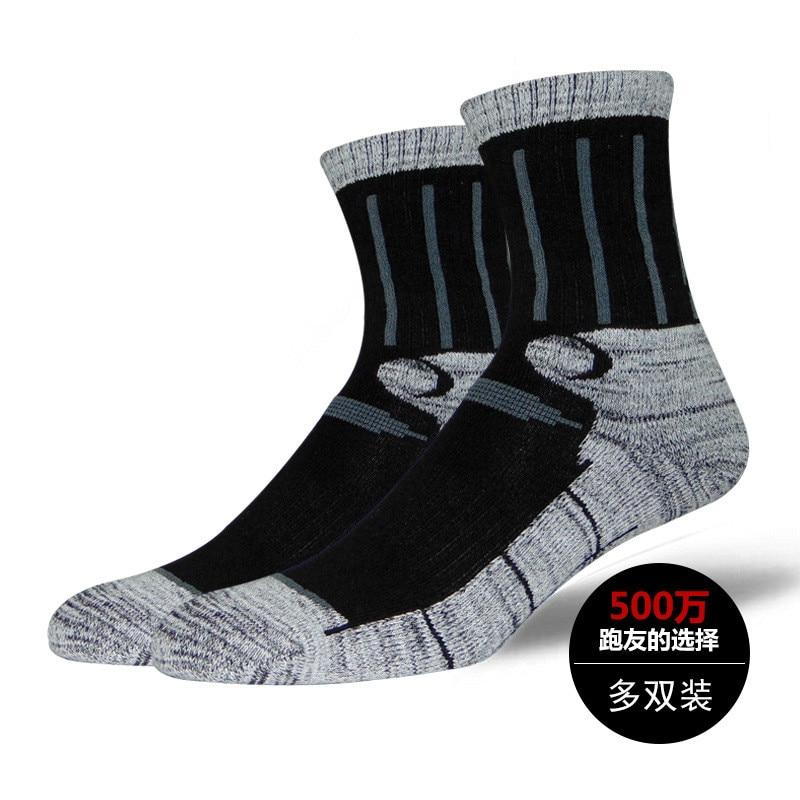 Fashion Cotton Mans Socks Slippers Comfortable Cute Funny Warmer Socks Men Socks slipper High Quality