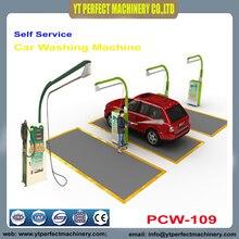 PCW-109, самообслуживание, автомойка, инструменты для чистки автомобиля, стиральная машина, автомойка