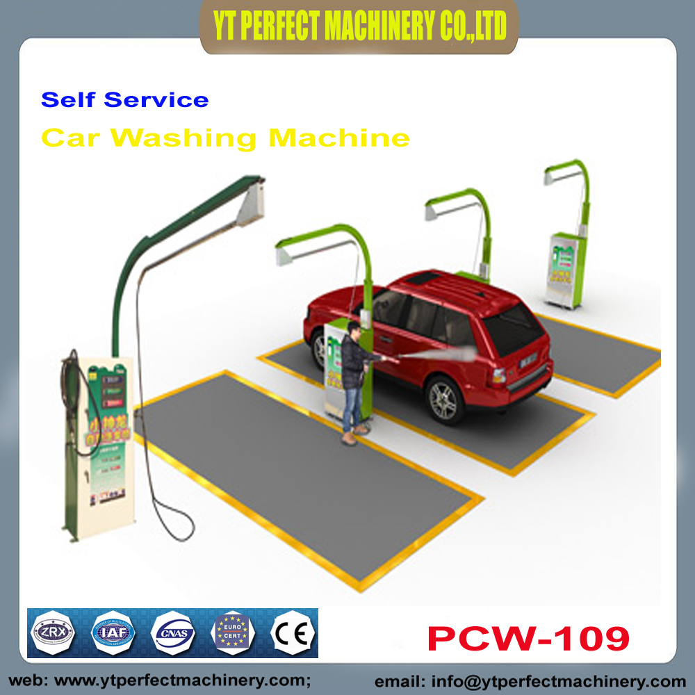 PCW 109 Self service car washer car cleaning tools car ...