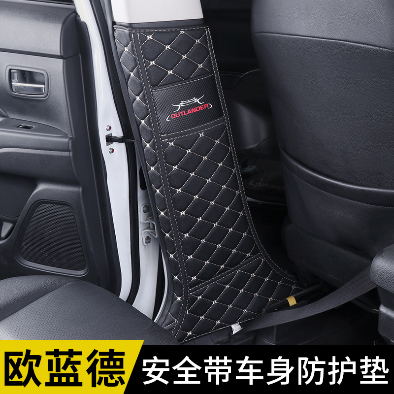 High quality leather car B-pillar internal seat belt 3D case for <font><b>Mitsubishi</b></font> Outlander 2019 image