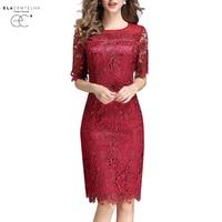 ElaCentelha Women Dress High End Short Sleeve O Neck Hollow Out Lace Dresses Summer Autumn Women